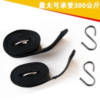 Free shipping Outdoor hammock bandage nylon bands steel ring hanging buckle s multifunctional multi purpose straps