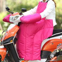 Motorcycle kneepad thickening plus size breast pad cold thermal electric bicycle flanchard windshield