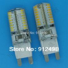 bulb led g9 price