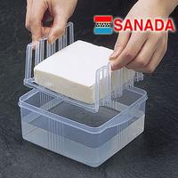 Sanada storage box tofu storage box with water bracket r909(The minimum order amount $10)