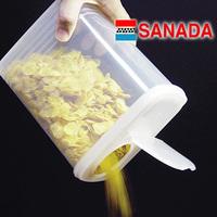 Raisest sanada cover type storage box sealed box food cans storage box food box r917  (The minimum order amount $10)