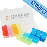 Yamada portable week kit 7 21(The minimum order amount $10)
