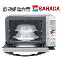Sanada microwave oven wangai heated plastic lid Large r226  (The minimum order amount $10)