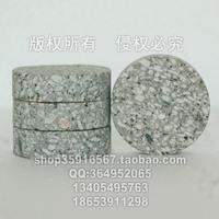 Pot rice water dispenser filter material