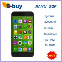 "in stock Original  jiayu G2F Android 4.2 phone MT6582 Quad Core WCDMA smartphone  4. 3"" IPS Screen Dual Camera"