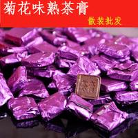 Cream sugar, tea PU er tea cream chrysanthemum flavor tea cream bulk 50G