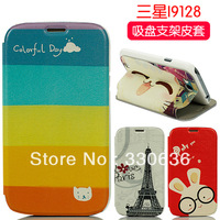 Fashion leather flip case for samsung Galaxy Grand i9128 phone cover for samsung i9128v i879 painting protective case wholesale