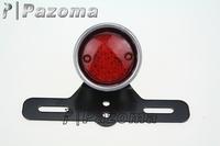 PAZOMA MOTORCYCLE POLISHED ROUND LED TAIL LIGHT & BRACKET 12v VINTAGE LUCAS STYLE FOR HARLEY CAFE BOBBER STYLE TRIUMPH XS650