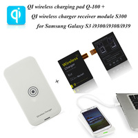 News QI charger S300 QI wireless charger receiver module for Samsung Galaxy S3 i9300/i9308/i939+Q-100 QI wireless charging pad