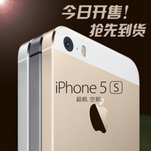 All 1:1 Android 5 s 4.2 MTK6515 5 mp camera WIFI I 5 s Android smartphone with the original trademark(China (Mainland))
