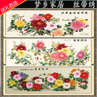 Ribbon embroidery 1.2 meters blooping 2 rich meters blooping rich peony embroidered cloth