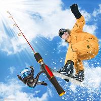Ice fishing rod solid fishing rod ultra-short rod portable fishing rod