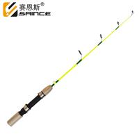 Ice fishing rod fishing rod fishing rod spinning rod valve stem valve fishing tackle