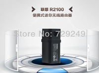 2014 Free shipping newest Lenovo R2100 Portable Mini Wireless Router Wireless AP Mobile Phone Charging Adapter hot selling