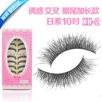 The new XH-2 natural cross messy thick end of eye elongated Japan best selling handmade false eyelashes