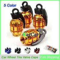 1Sets Universal Aluminum Grenade Design Car Wheel Tyre Valve Caps, Bicycle Tire Air Valve Cap