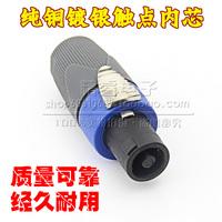 Professional speaker plug quad fashion n4 plug silver plated copper