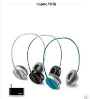 H3070 wireless wired headset tv computer mp3 headset earphones