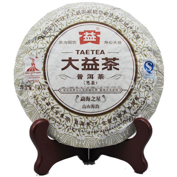 GREENFIELD Menghai Star 2010 yr 001 Yunnan Menghai Da yi Ripe Pu Erh Tea 100