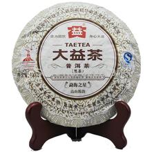 [DIDA TEA] Menghai Star * 2010 yr 001 Yunnan Menghai Da yi Ripe Pu Erh Tea* 100% Genuine Quality Certified Guarantee 400g