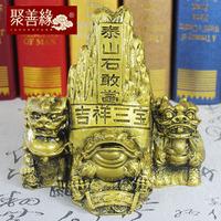 Mount tai stone lucky triratna decoration feng shui decoration supplies