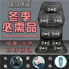 popular massage equipment