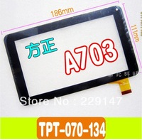 Founder A703 TPT - 070-134 FPC touch screen screen outside the handwritten screen multi-point capacitive touch screen