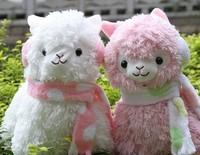 Arpakasso alpaca soft doll 32cm 2pcs/lot plush toys  stuffed animal doll for baby car docoration