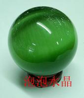 Artificial green - eye decoration crystal ball apotropaic at home gift