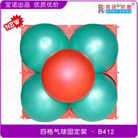 New arrival 4 balloon grid ! balloon grid letter birthday wedding balloon net  freeBalloons  frozen party
