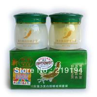 Best Lightening Whitening SkinCream Remove Dark Skin Spots jiaoli whitening cream for face remove pigment