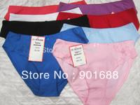 sexy big size  mum woman underwear panties various color shorts