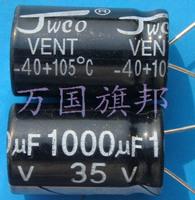 Full range of electrolytic capacitor 35V 1000UF 1000uF