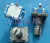 Rotary encoder EC11 switch digital potentiometer 15mm round shaft with switch