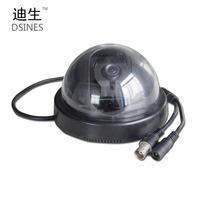 Dome Camera IR Camera 600 line HD camera surveillance camera