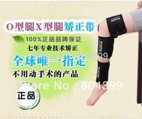 O/X style legs treatment - beauty legs elastic band leg belt correction long leg charming belt without outter box black color