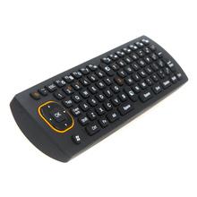 cheap pc multimedia remote