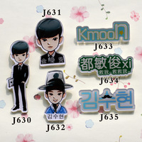 Min order 15$  Badge brooch kim soo-hyun kmoon J630