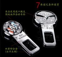 Mazda 6 horse 5 horse 2cx-5 rx-8 car safety belt clip card safety plug card