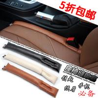Mazda 6 cx-7 auto upholstery supplies car seat apertural set leak proof