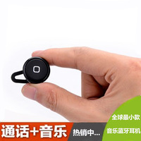 Latest melodious songs YE-106S stereo music Bluetooth headset ultra-small mini- factory wholesale