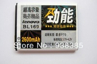 2600mAH Business mobile phone battery for Lenovo le phone large capacity battery BL169 A789 P800 S560  P70 free shipping