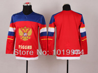 Kids Team Russia Hockey Jersey For Sochi 2014 Winter Olympic 2014 Team Russia Olympic Blank Jersey Red Youth Size S M L XL