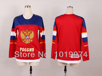 Womens Team Russia Hockey Jersey For Sochi 2014 Winter Olympic 2014 Team Russia Olympic Blank Jersey Red Ladies Size S M L XL