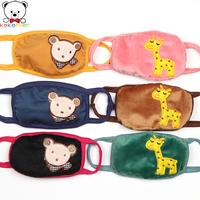Cartoon child 100% cotton masks cotton child 100% male female child baby windproof breathable masks face mask