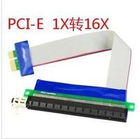 20pcs,Pci-e1 x 16x adapter 1x 16x extension cable 28cm