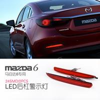 Refires MAZDA 6 rear bumper lamp bright led car after the bar rear light warning light