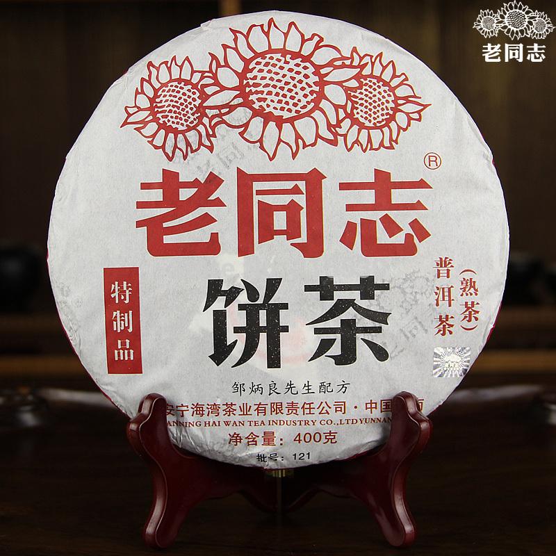 GRANDNESS Specialty Puer 2012 year 121 Lao Tong Zhi Yunnan Haiwan Old Comrade Premium Ripe