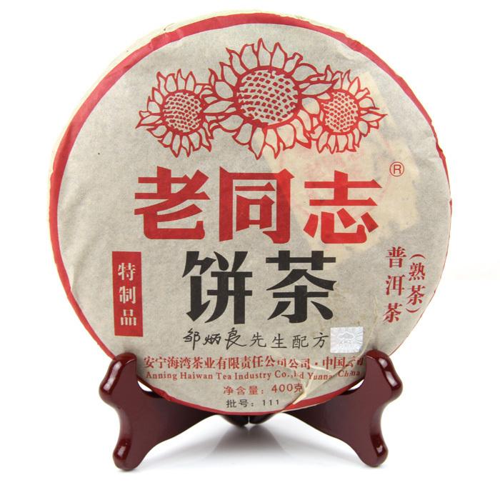 GRANDNESS Specialty Puer 2011 year 111 Lao Tong Zhi Yunnan Haiwan Old Comrade Premium Ripe