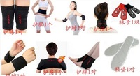 15pcs Tourmaline Magnetic Therapy Self Heating Neck Shoulder Wrist Elbow Belt Kneepad Ankle Insole Brace & Support